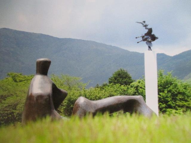 彫刻の森プラン