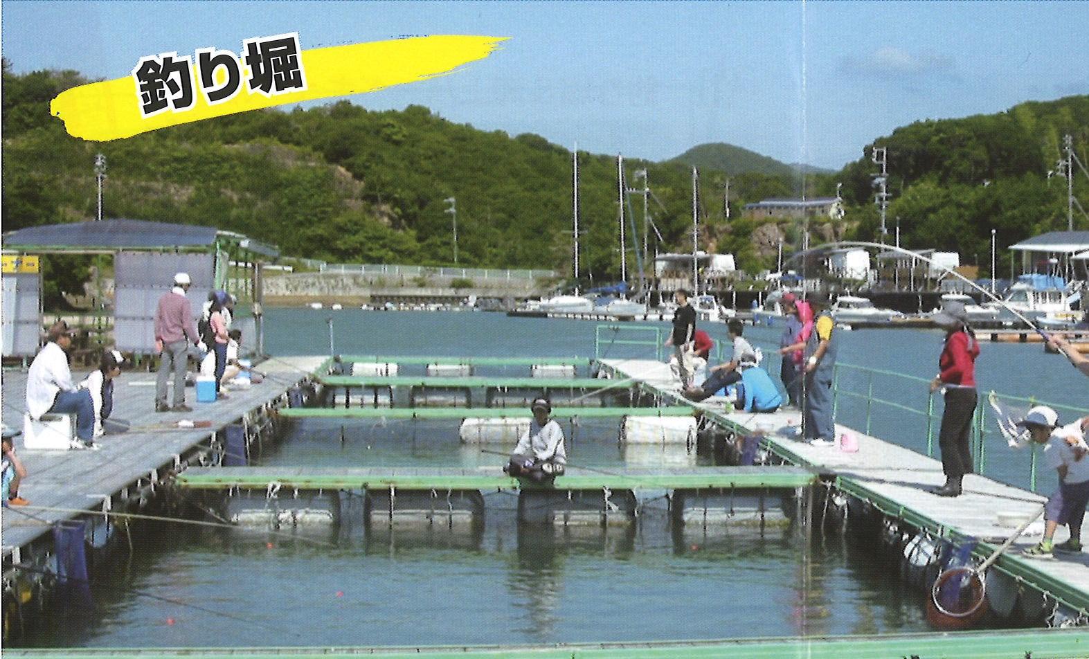 【周辺施設ご案内】海上釣り堀