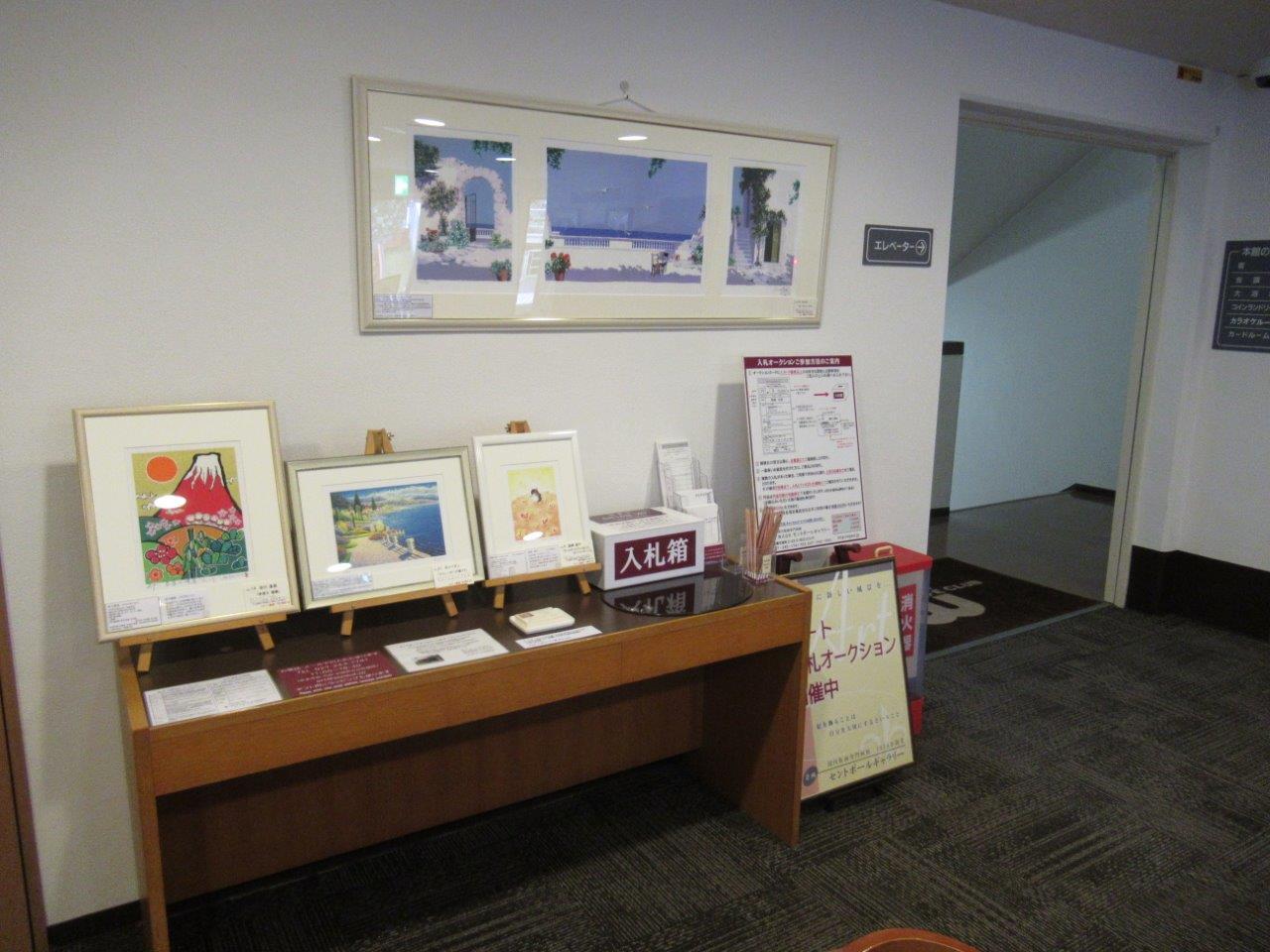 WLC宇佐美Ⅰロビーに現代版画専門のアートギャラリーを開催